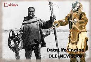 Русские колонисты и аборигены Аляски Часть I
