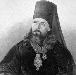 Ювеналий Аляскинский