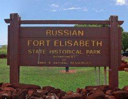 Русский Форт Елизаветы
